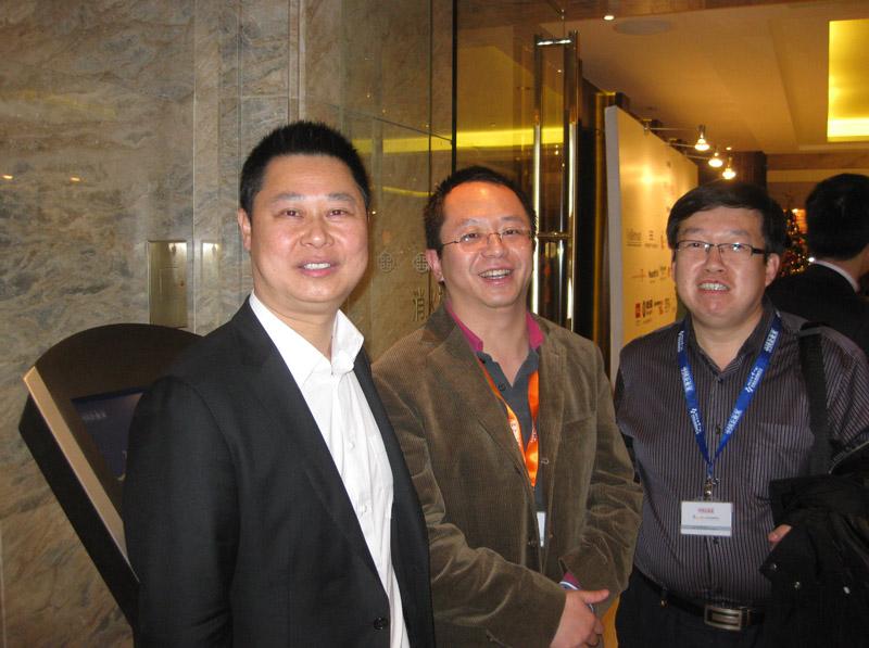 """贺:羊中王被命名为""""中国敬老文明号""""单位 2014正和岛新年家宴 2013"""